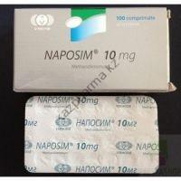 Naposim (Метан, Метандиенон) Vermodje 100 таблеток (1таб 10 мг)