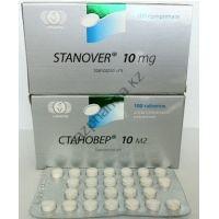 Stanover (Станозолол, Винстрол) Vermodje 100 таблеток (1таб 10 мг)