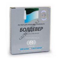 Болдевер VERMODJE 5 ампул по 1мл (1амп 200 мг)
